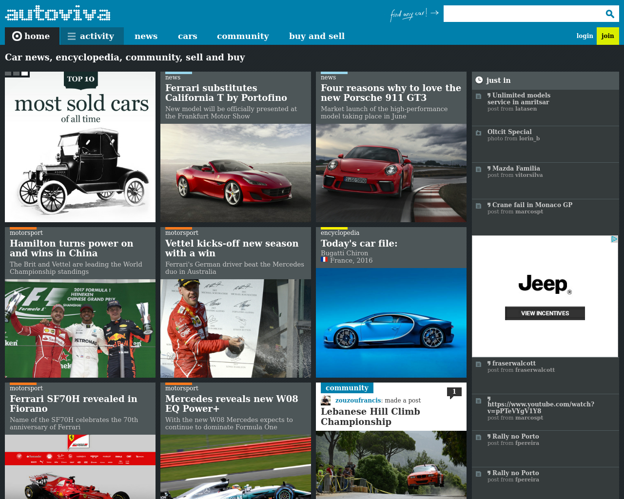 Autoviva-Advertising-Reviews-Pricing