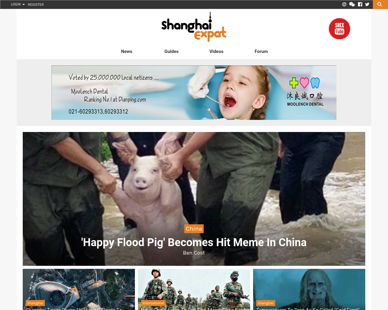 Shanghai-Expat-Advertising-Reviews-Pricing