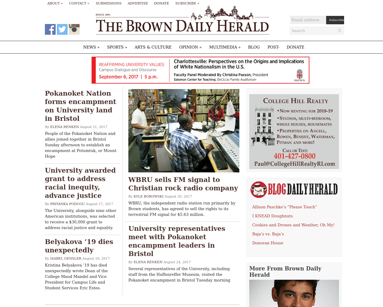 The-Brown-Daily-Herald-Advertising-Reviews-Pricing