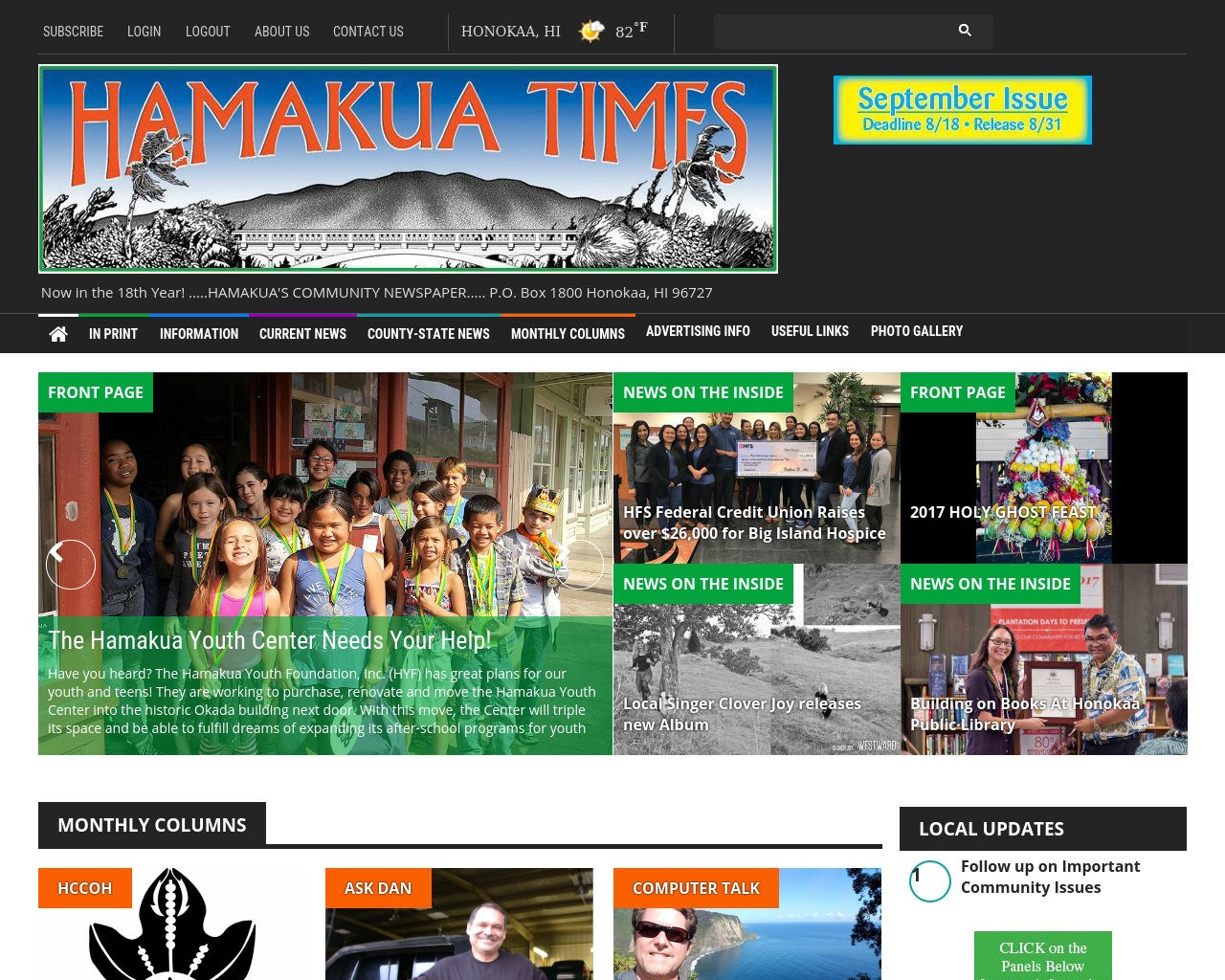 Hamakua-Times-Advertising-Reviews-Pricing