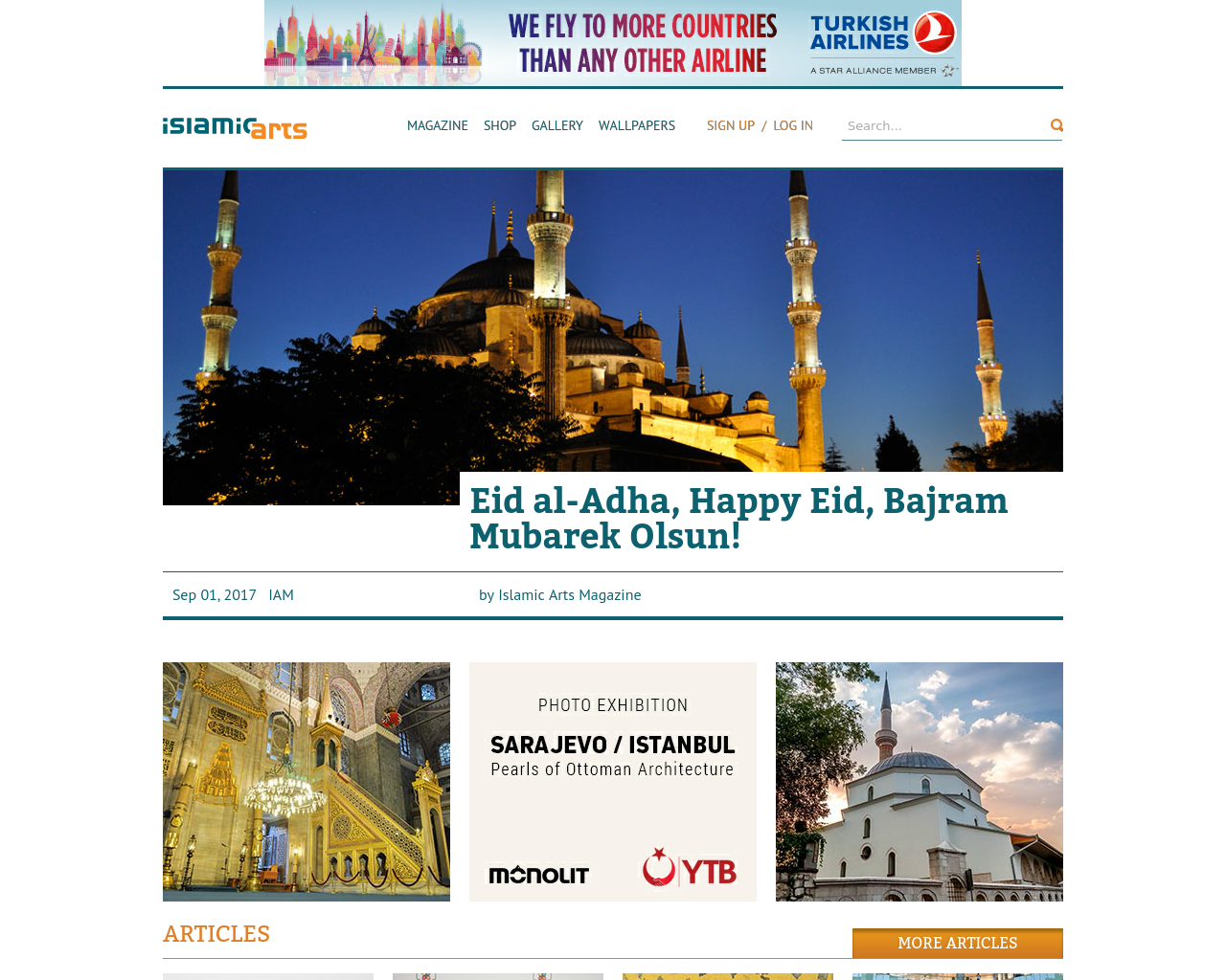 Islamic-Arts-Magazine-Advertising-Reviews-Pricing