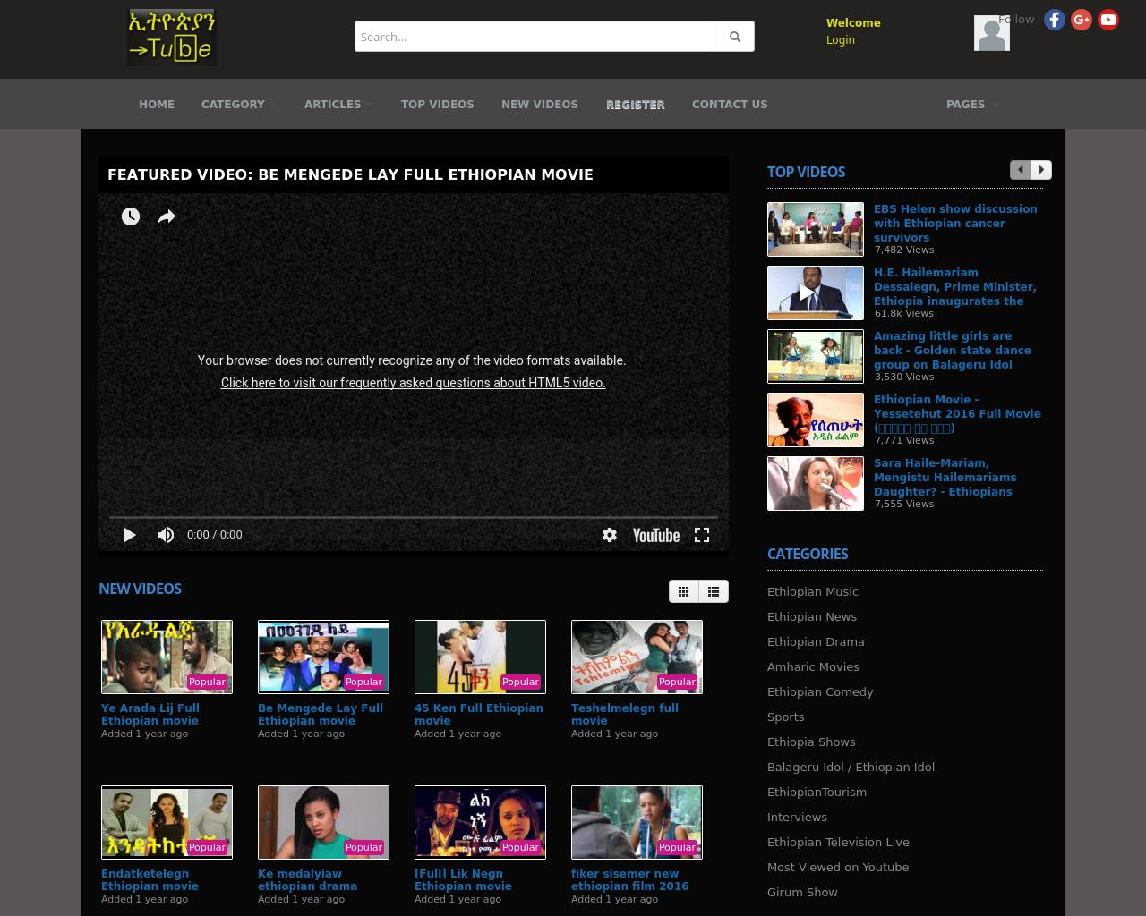 Ethiopian-Tube-Advertising-Reviews-Pricing
