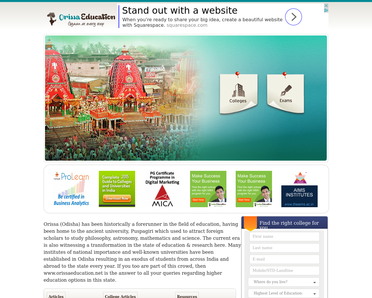 Orissa-Education-Advertising-Reviews-Pricing