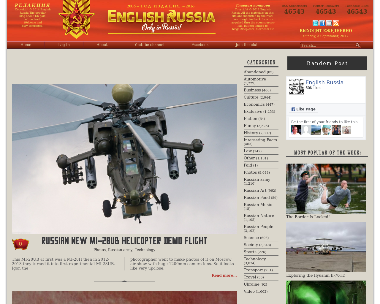 English-Russia-Advertising-Reviews-Pricing
