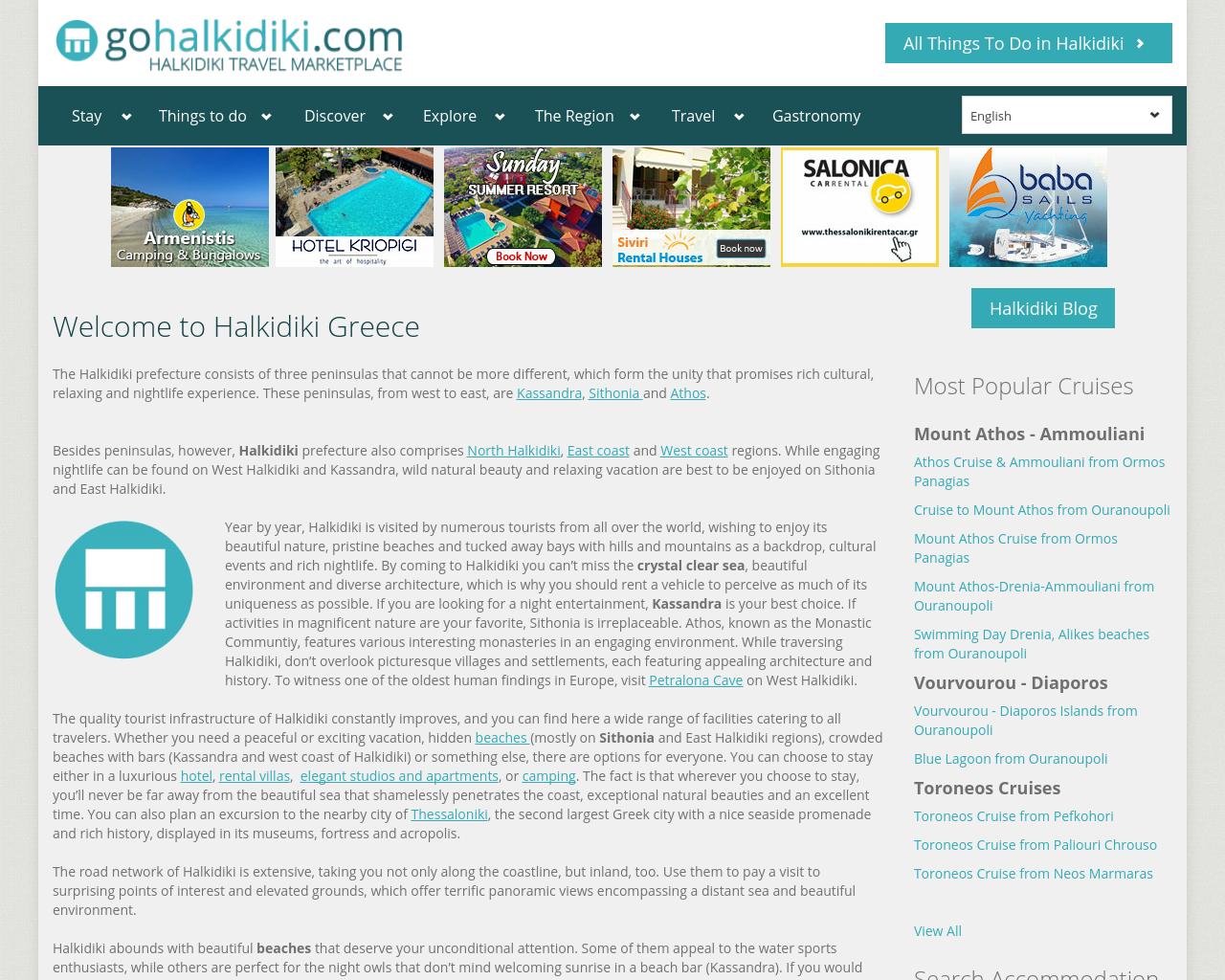 gohalkidiki.com-Advertising-Reviews-Pricing