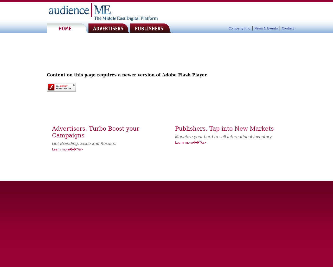 Audienceme.com-Advertising-Reviews-Pricing