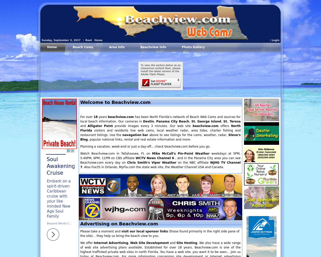 Beachview-Advertising-Reviews-Pricing