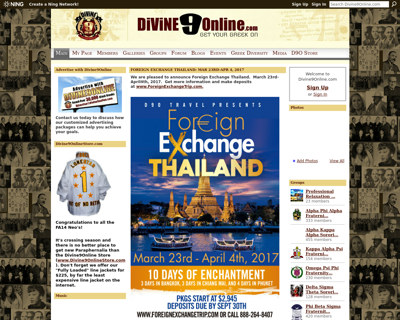 Divine-9-Online-Advertising-Reviews-Pricing