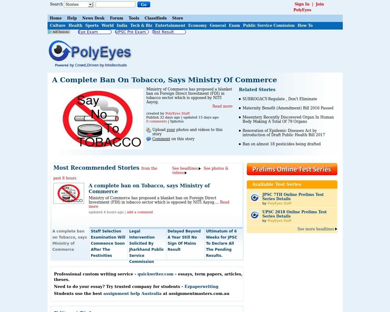 PolyEyes-Advertising-Reviews-Pricing