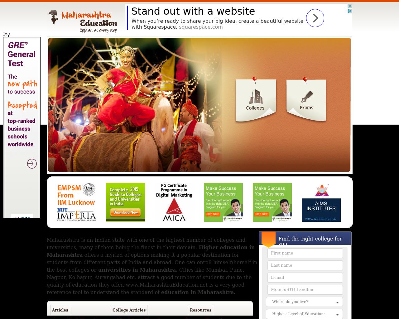 Maharashtra-Education-Advertising-Reviews-Pricing