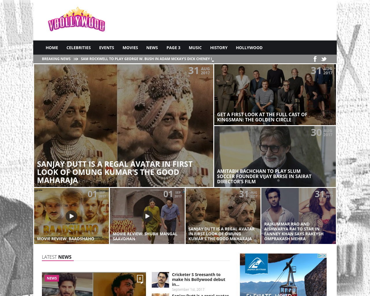 Vbollywood-Advertising-Reviews-Pricing