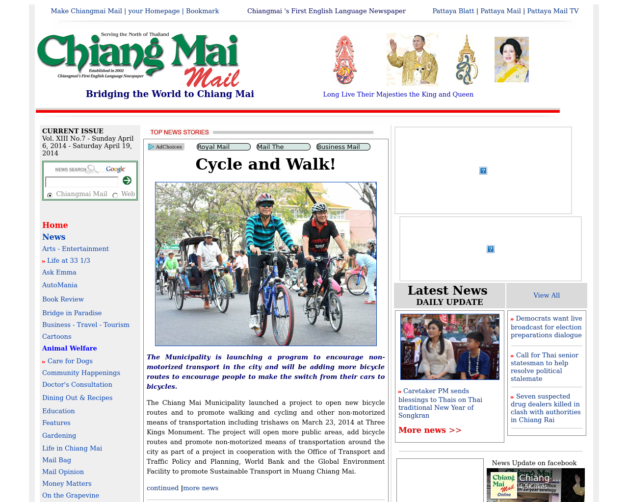 Chiang-Mai-Mail-Advertising-Reviews-Pricing