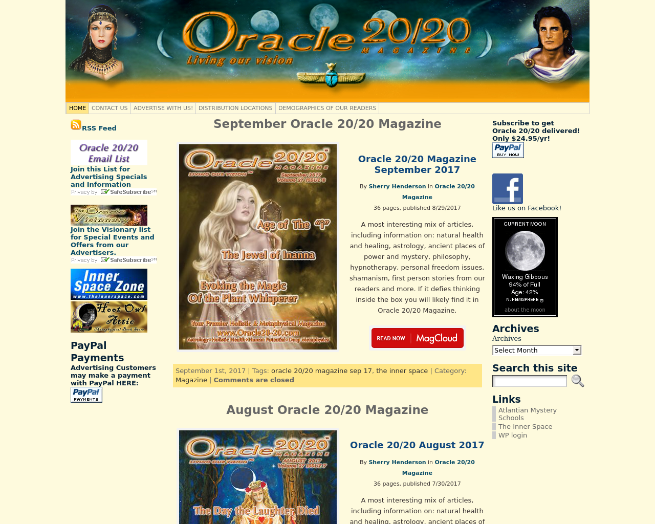 Oracle-20/20-Advertising-Reviews-Pricing