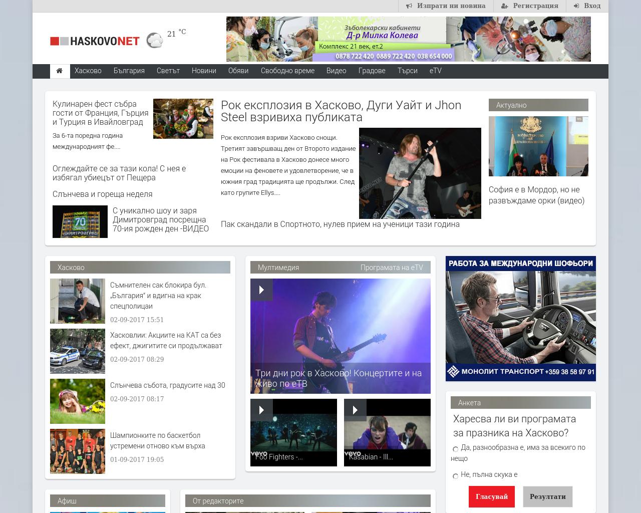 Haskovo.NET-Advertising-Reviews-Pricing