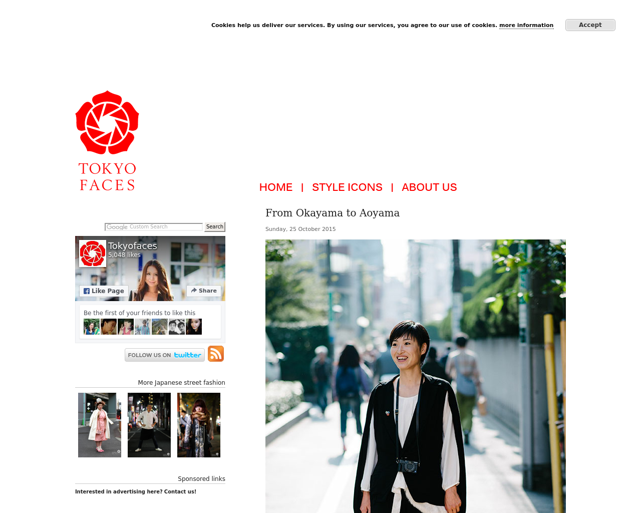 Tokyo-Faces-Advertising-Reviews-Pricing