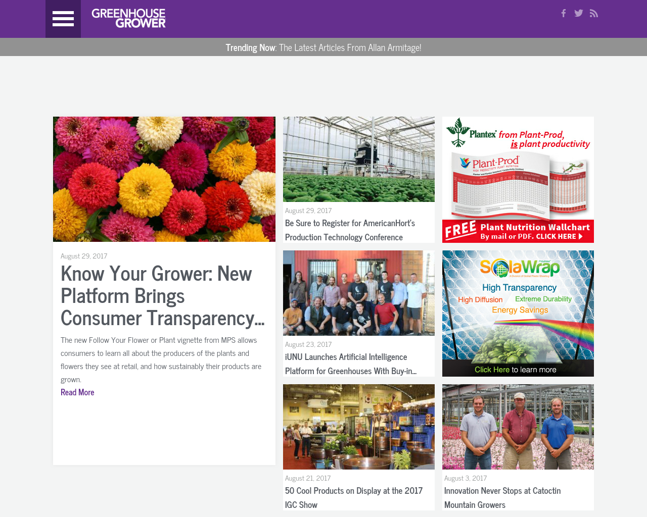 Greenhouse-Grower-Advertising-Reviews-Pricing