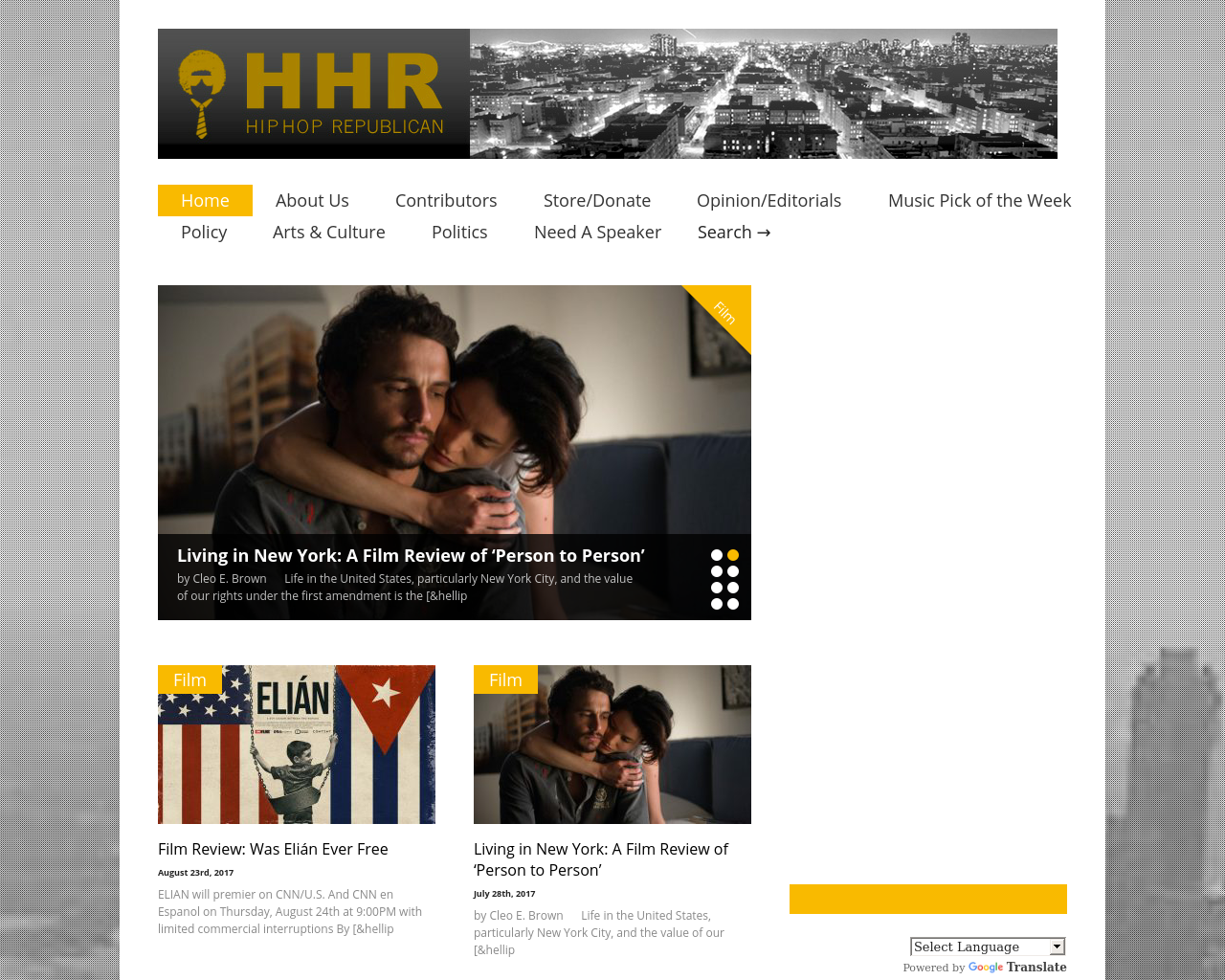 HHR-HipHop-Republican-Advertising-Reviews-Pricing