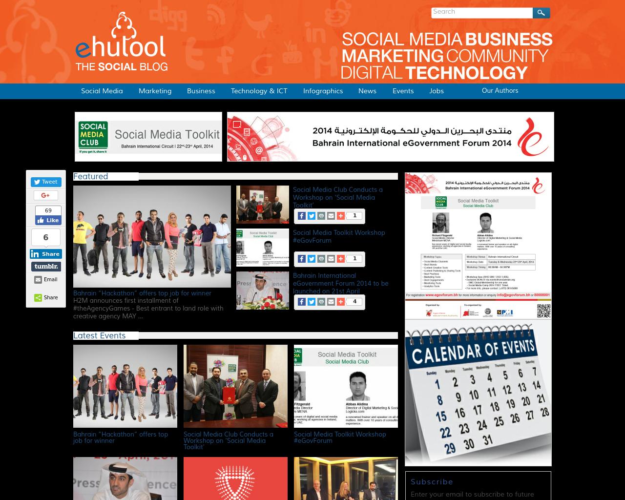 eHulool-Advertising-Reviews-Pricing
