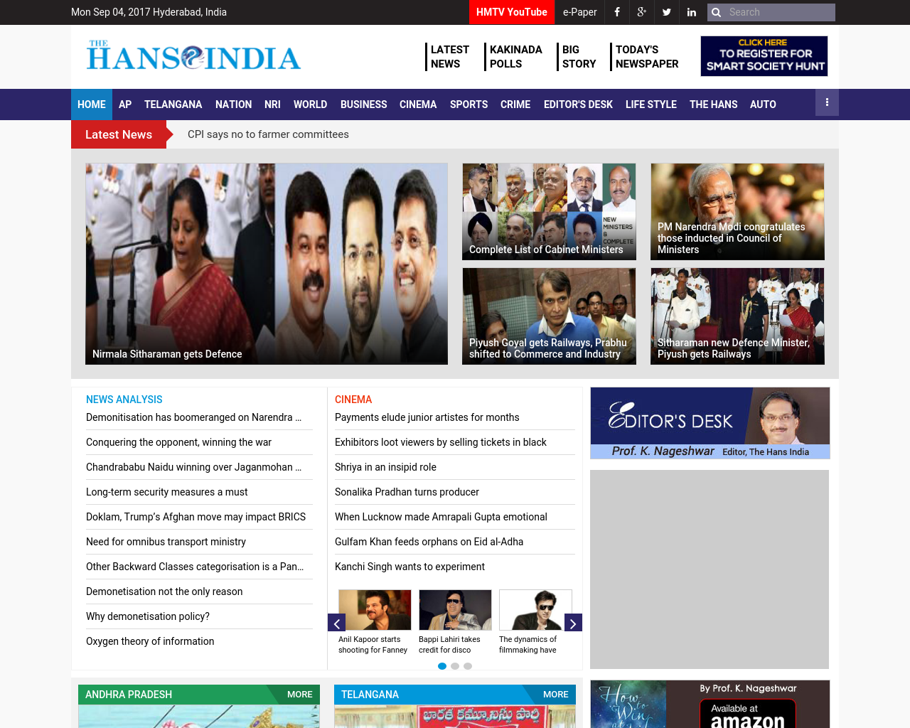 The-Hansindia-Advertising-Reviews-Pricing