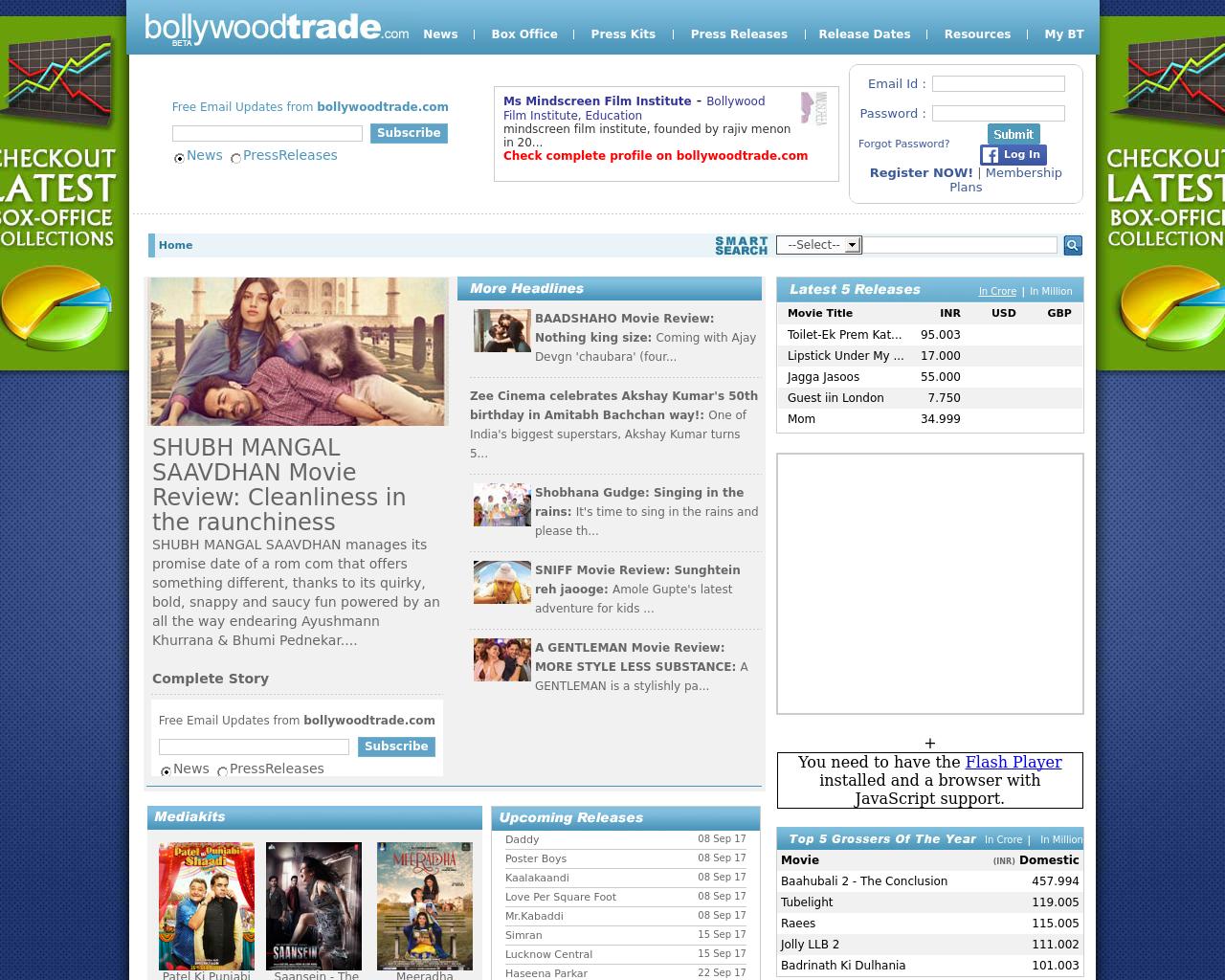 Bollywoodtrade.com-Advertising-Reviews-Pricing