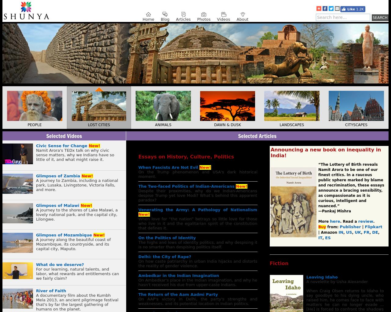 Shunya-Advertising-Reviews-Pricing