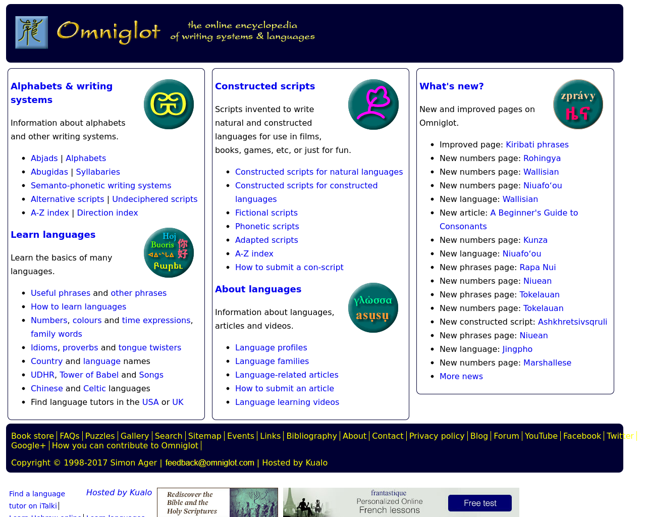 Ominglot-Advertising-Reviews-Pricing