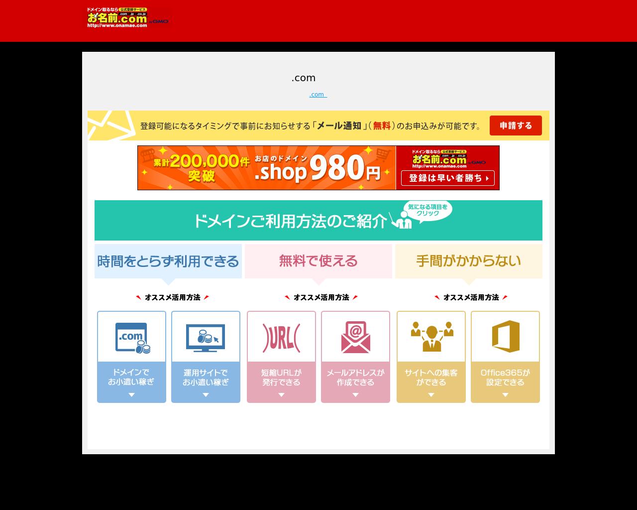 SimplySiyaam-Advertising-Reviews-Pricing