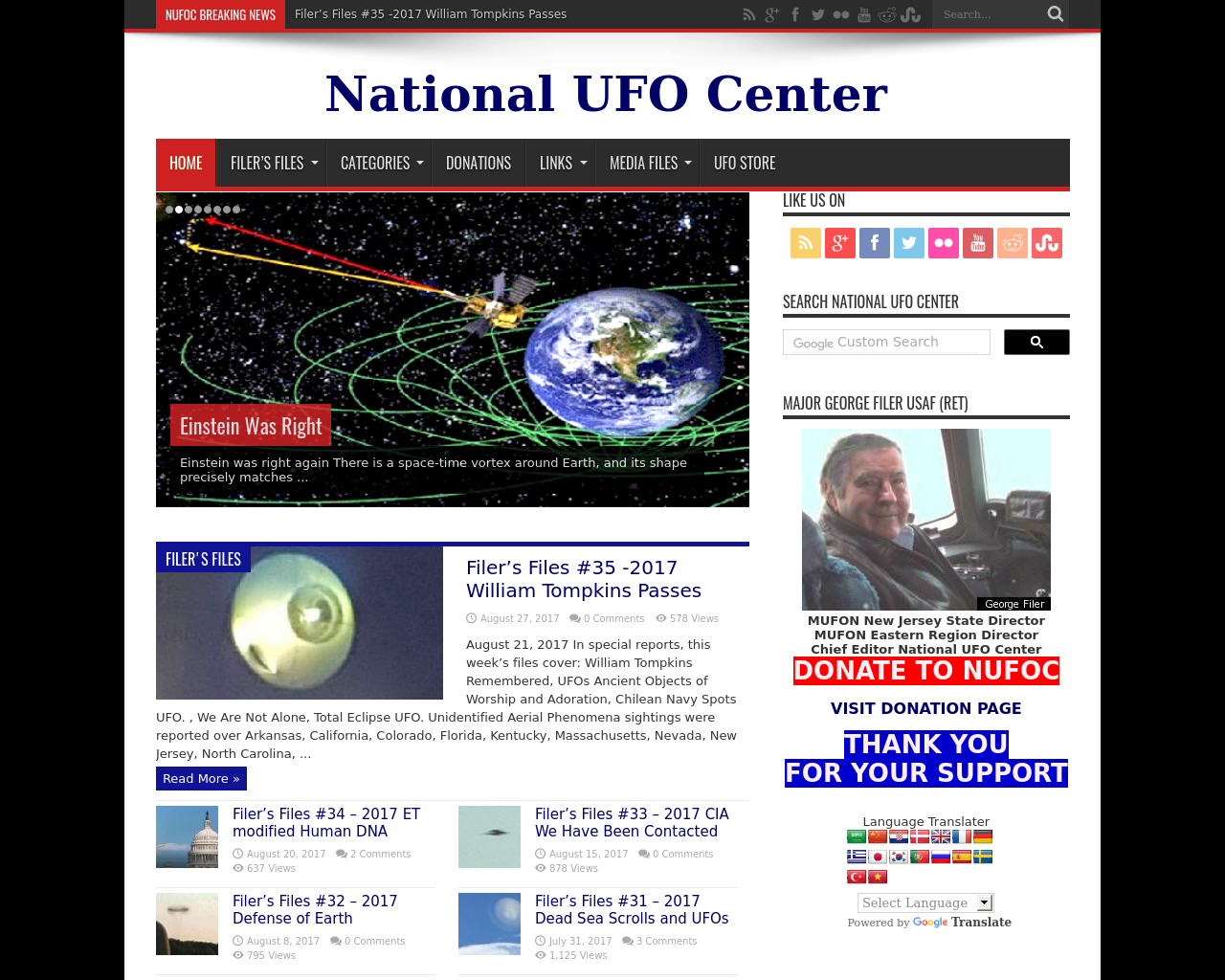 National-UFO-Center-Advertising-Reviews-Pricing