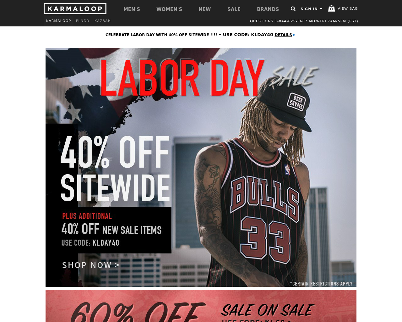 Karmaloop-TV-Advertising-Reviews-Pricing