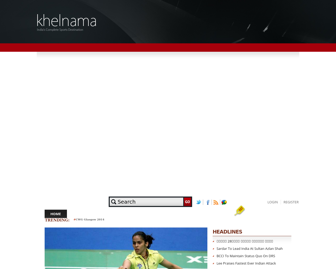 Khelnama-Advertising-Reviews-Pricing