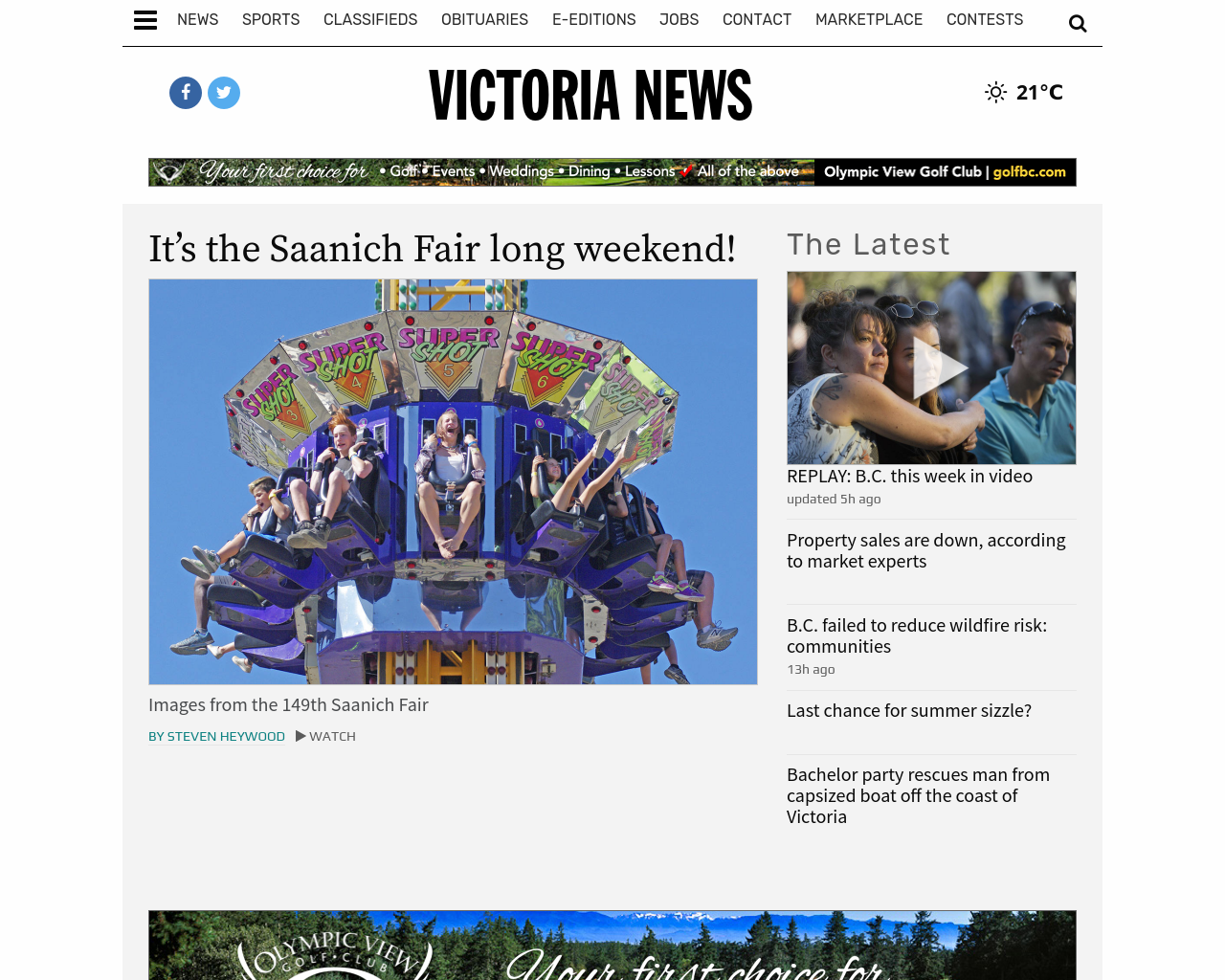 Victoria-News-Advertising-Reviews-Pricing