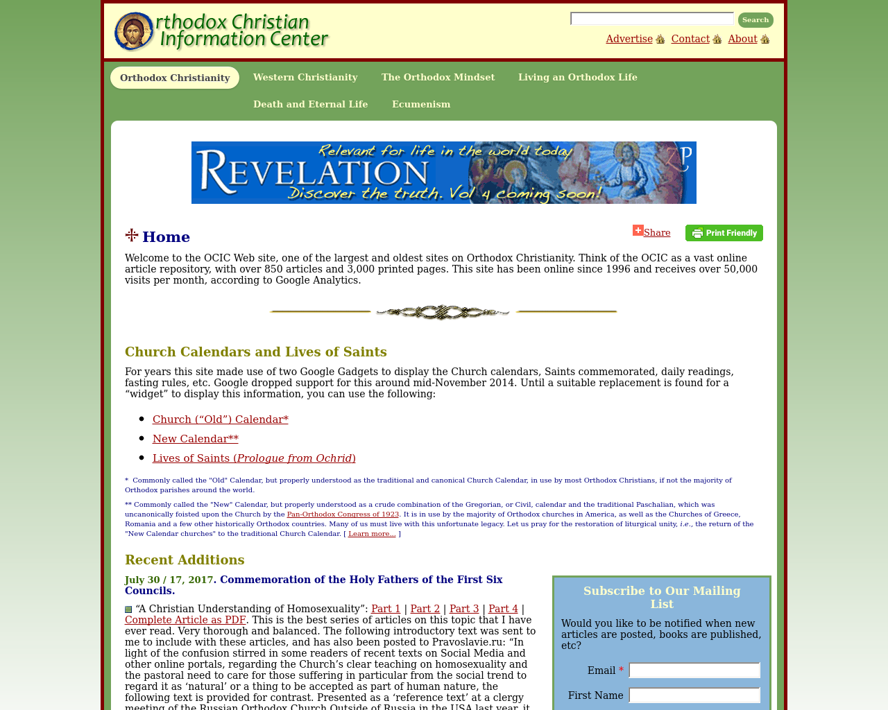 Orthodox-Christian-Information-Center-Advertising-Reviews-Pricing