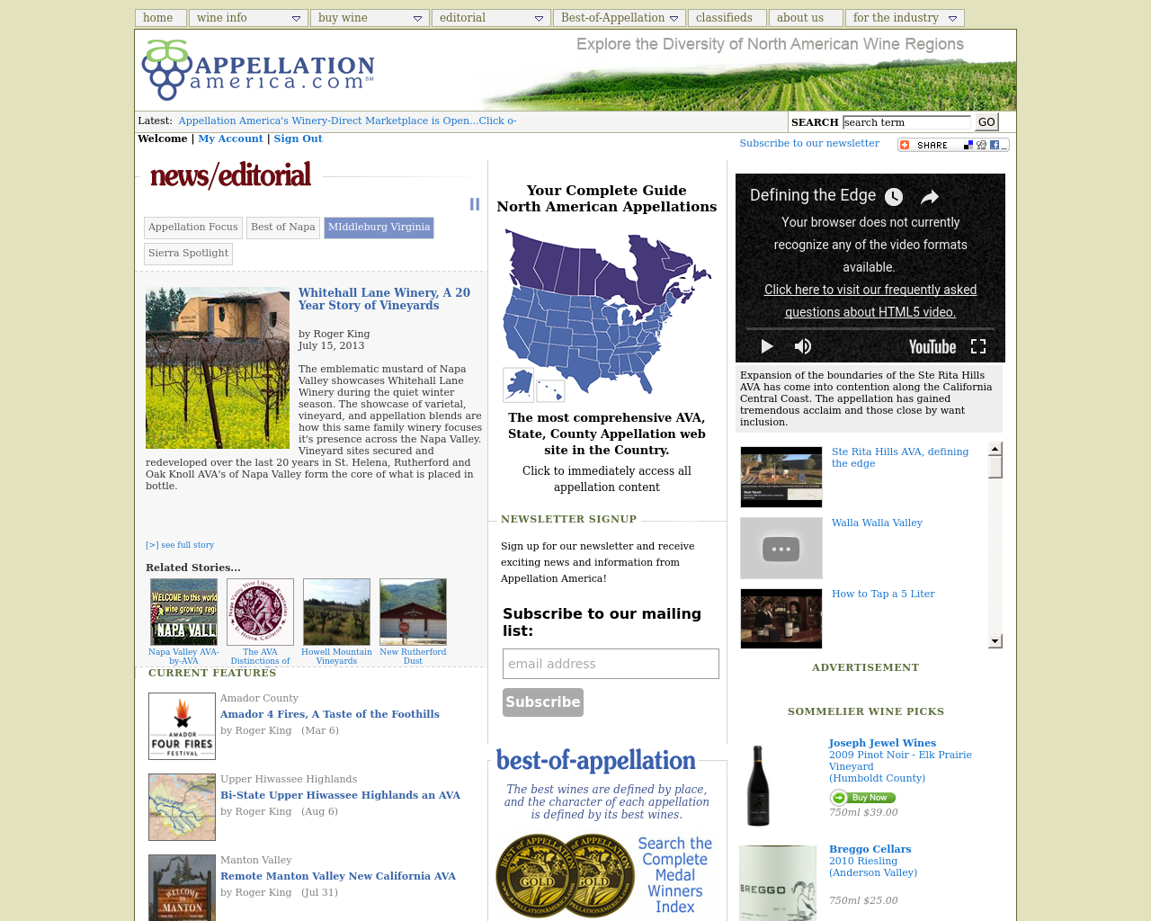 Apellation-America-Advertising-Reviews-Pricing