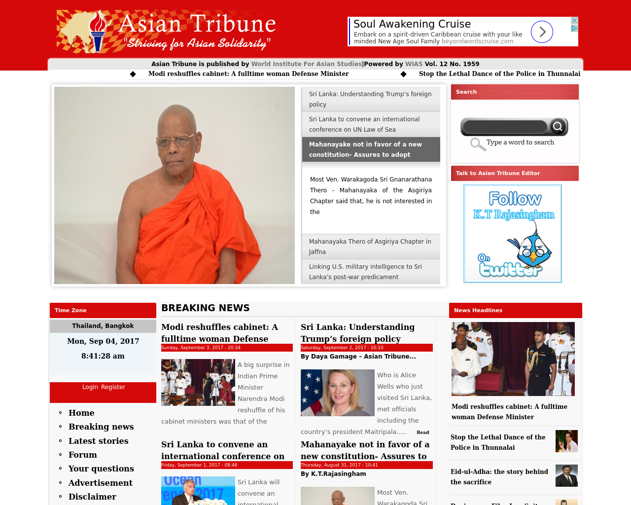 Asian-Tribune-Advertising-Reviews-Pricing