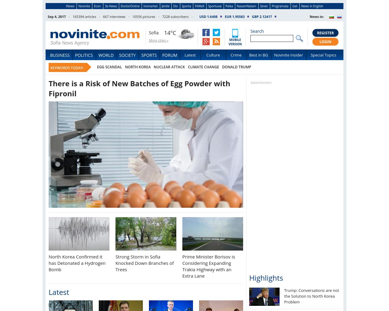 Novinite.com-Advertising-Reviews-Pricing