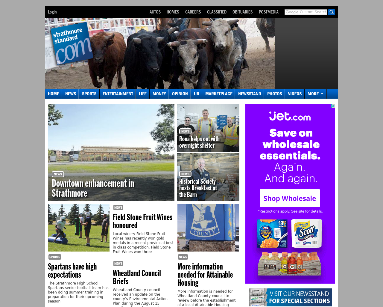 Strathmore-Standard-Advertising-Reviews-Pricing