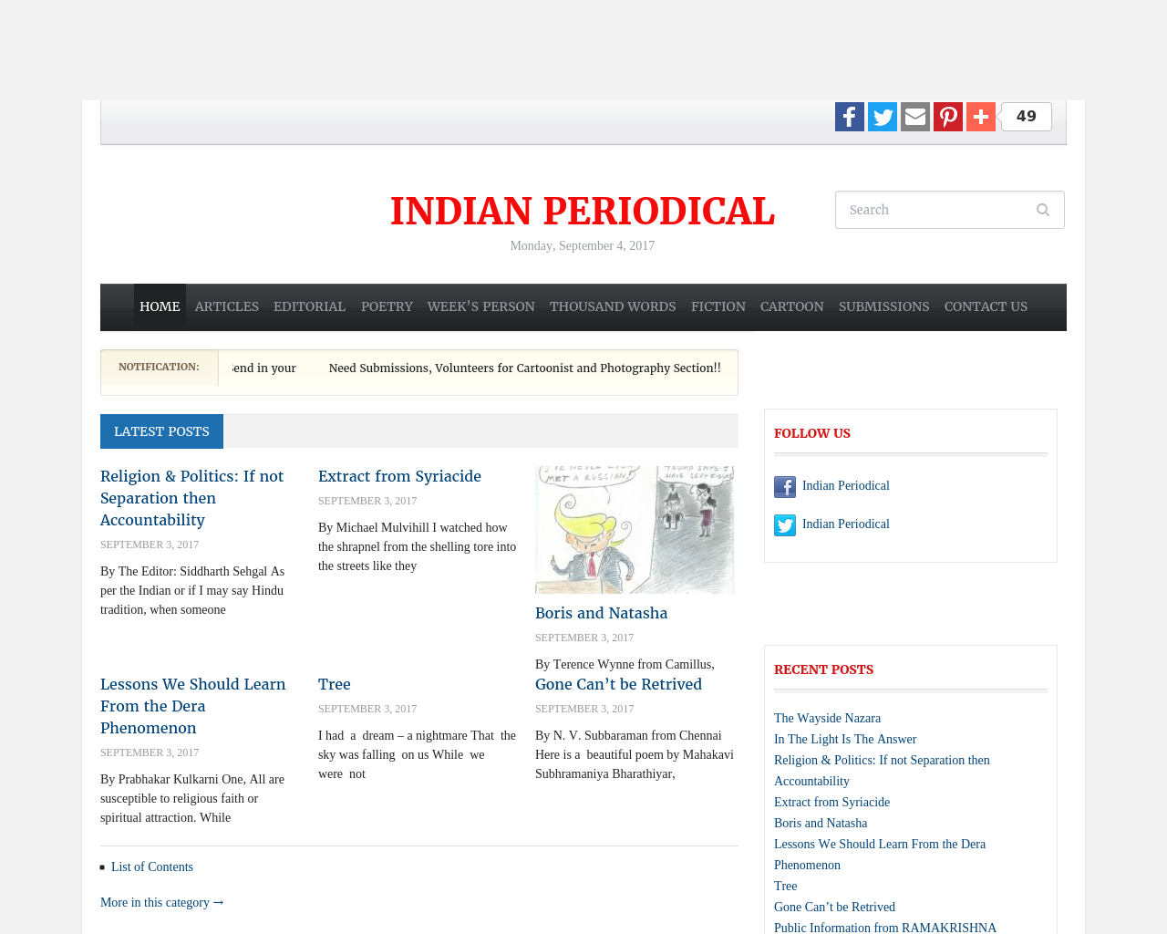 Indian-Periodical-Advertising-Reviews-Pricing