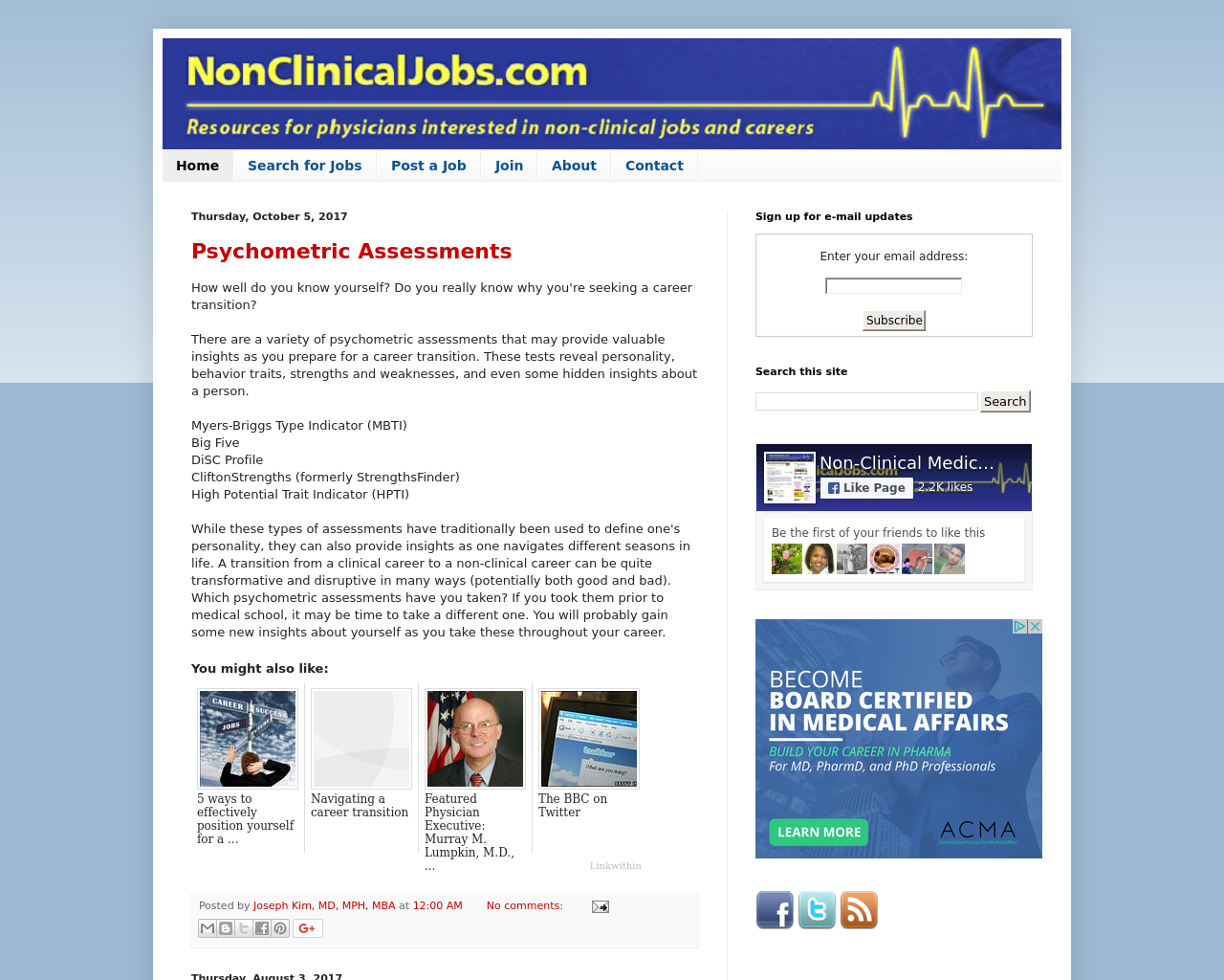 NonClinicalJobs.com-Advertising-Reviews-Pricing
