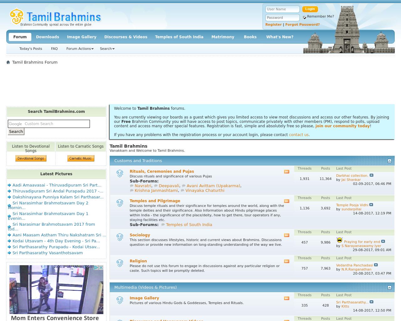 Tamil-Brahmins-Advertising-Reviews-Pricing