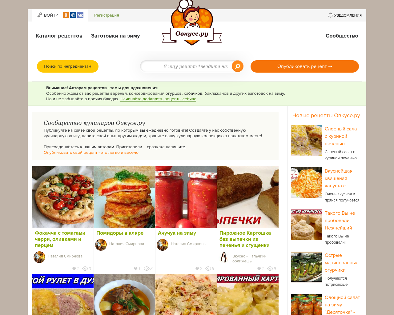 Ovkuse.ru-Advertising-Reviews-Pricing