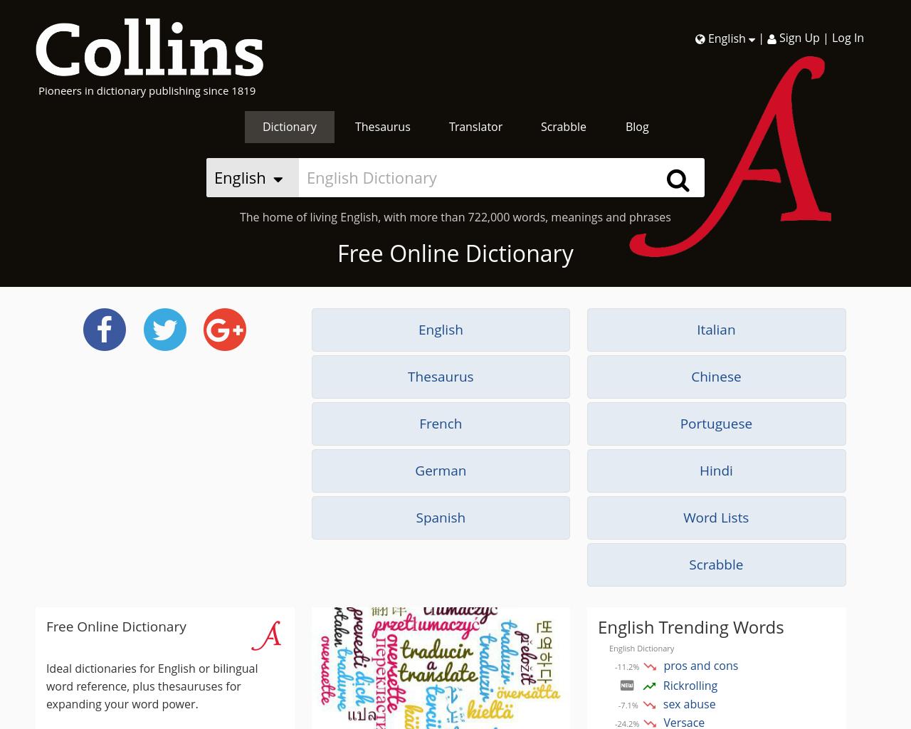 CollinsDictionary.com-Advertising-Reviews-Pricing