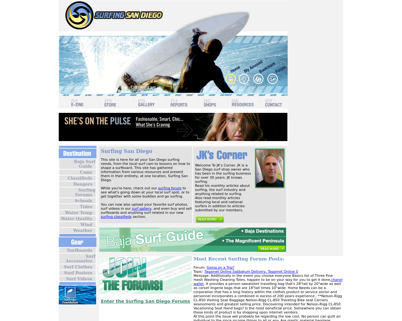 Surfing-San-Diego-Advertising-Reviews-Pricing