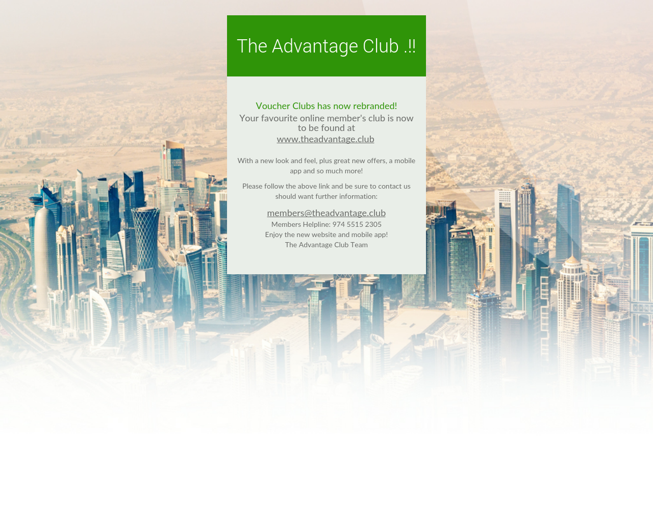 Voucher-Clubs-Advertising-Reviews-Pricing