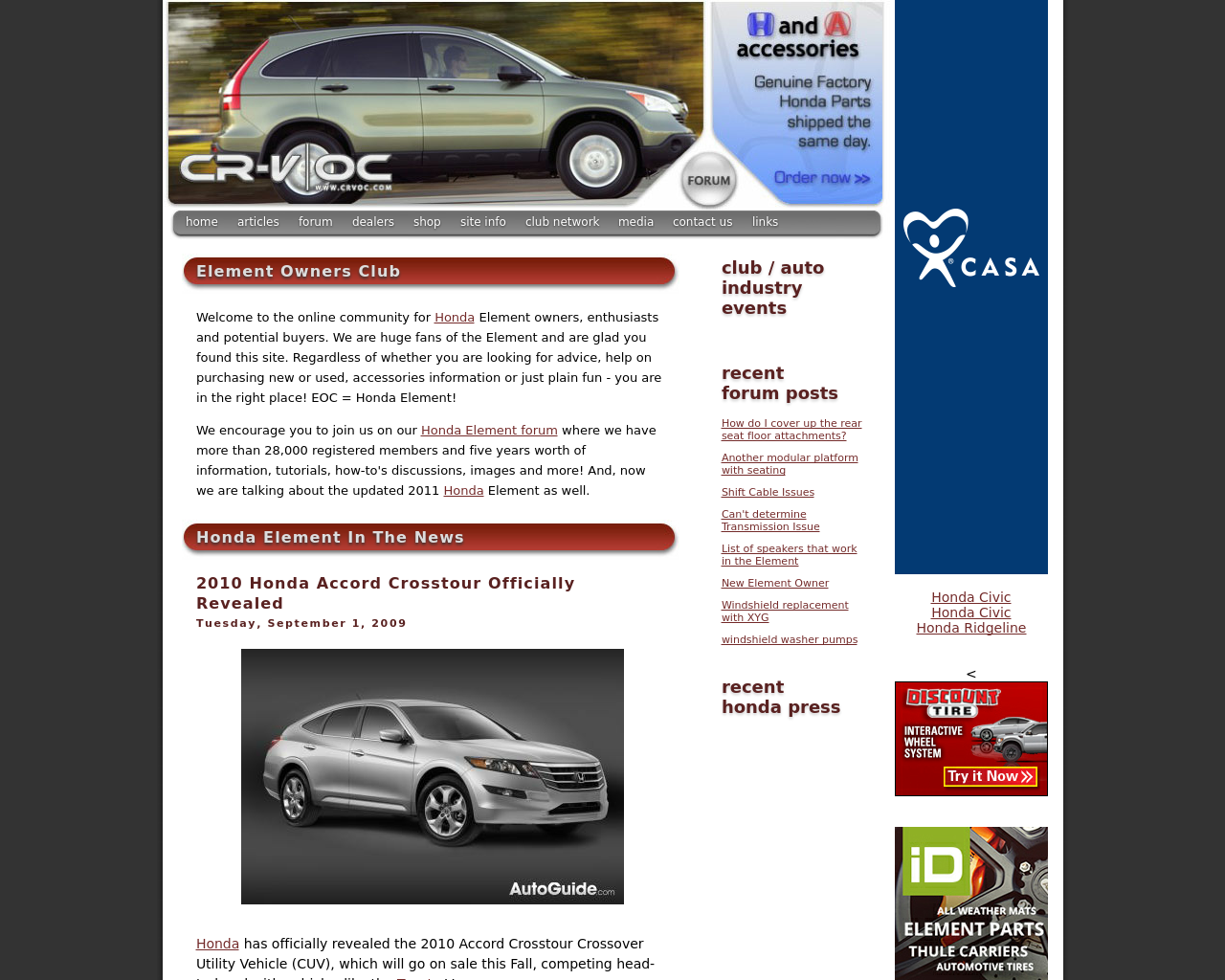 Element-Owners-Club-Advertising-Reviews-Pricing