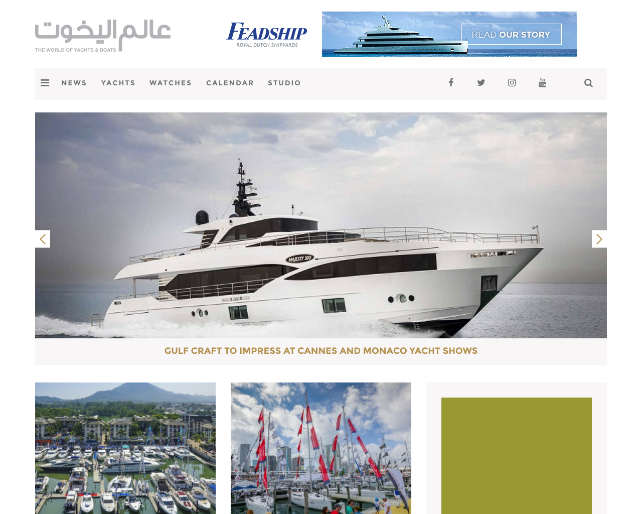 The-World-Of-Yachts-Advertising-Reviews-Pricing