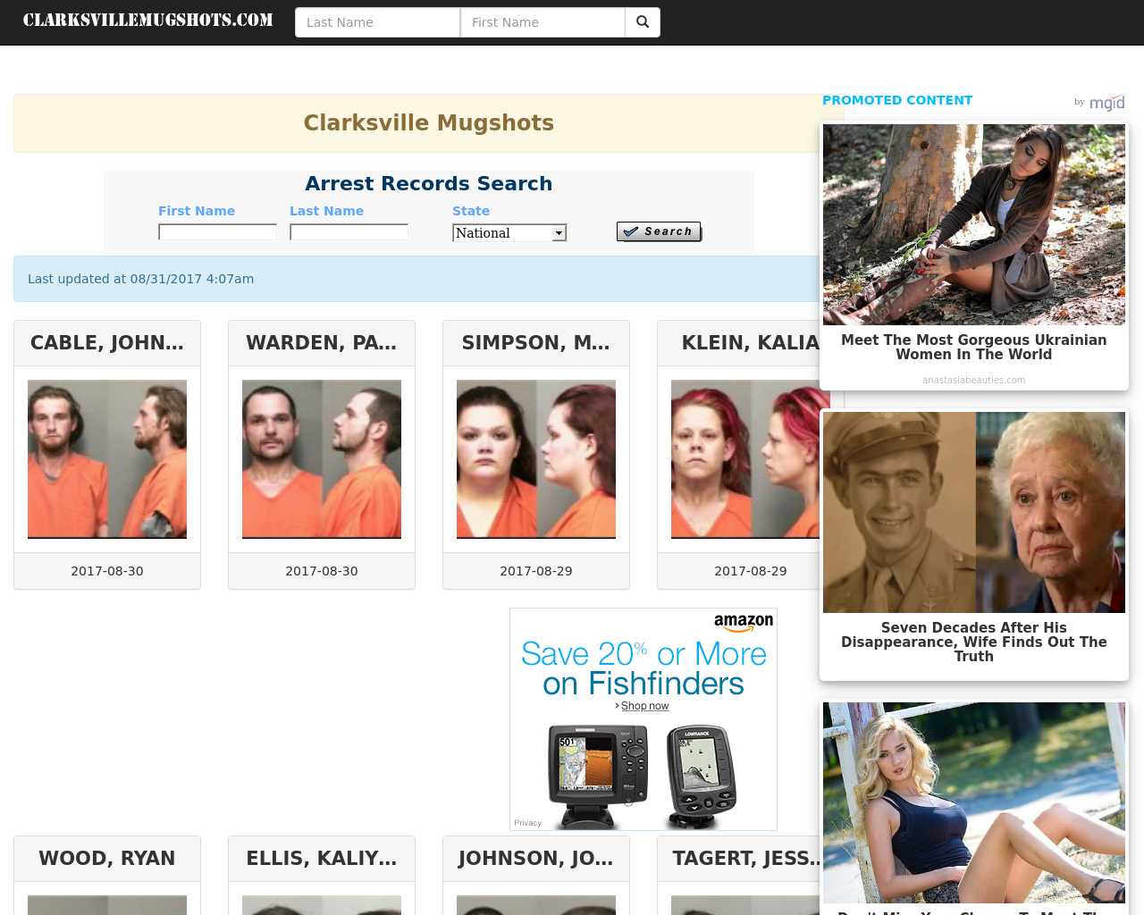 Clarksville-Mugshots-Advertising-Reviews-Pricing