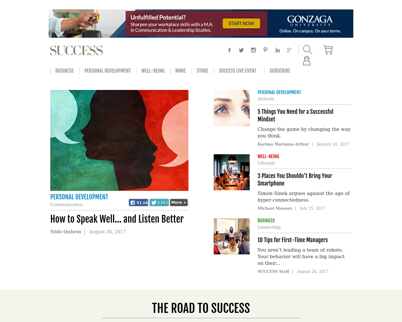 SUCCESS-Magazine-Advertising-Reviews-Pricing