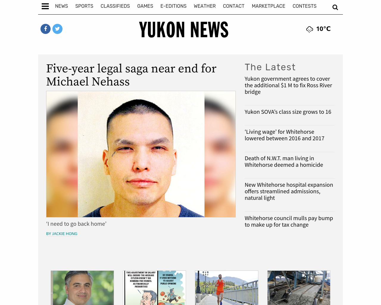 Yukon-News-Advertising-Reviews-Pricing