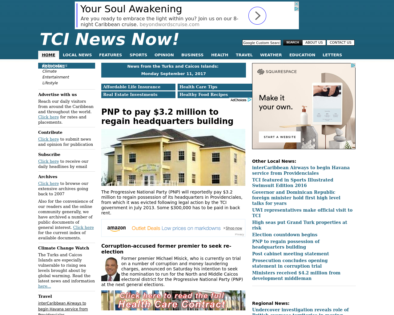 TCI-News-Now-Advertising-Reviews-Pricing