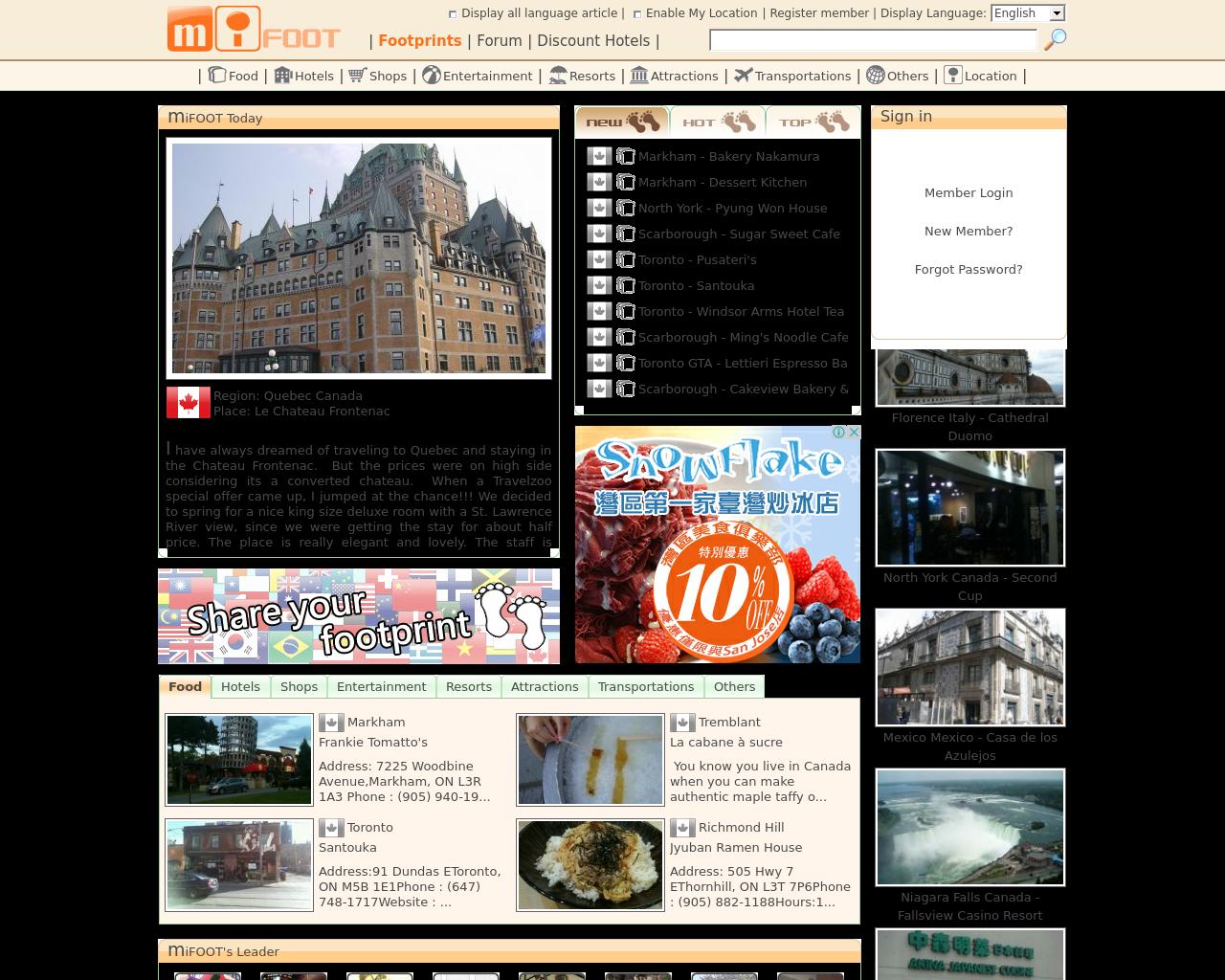 MiFOOT-Advertising-Reviews-Pricing